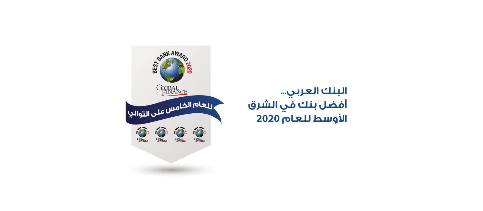 website-banner-1600x700-a317853ae60c367ec9513ff5c007b40dd